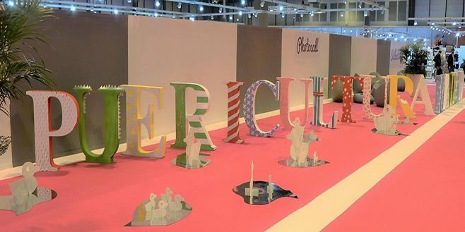 Listas Novedades Feria Puericultura 2017
