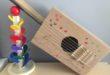 Manualidades Ecológicas: Paso a paso Guitarra de cartón